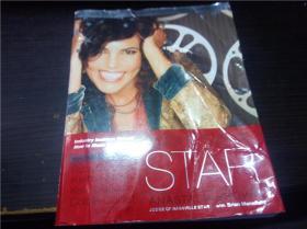 MAKE ME A STAR  2008年 16开平装 原版日文 图片实拍