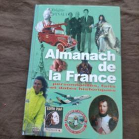 Almanach la France法国年鉴