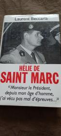 HÉLIE DE SAINT MARC赫利亚圣马可