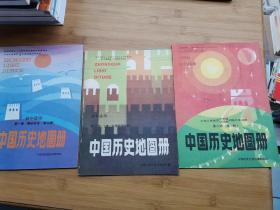 九年义务教育三年制、四年制初级中学试用——中国历史地图册 第1