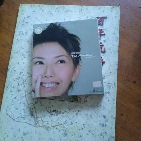关键时刻孙燕姿CD 广东美卡