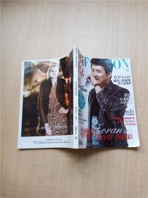 时尚北京2011.11总第71期 2011北京国际设计周 /杂志【封面 涂松岩】