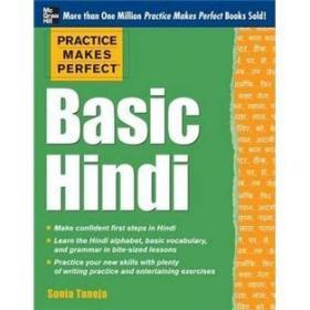 预售 英文预定 Practice Makes Perfect Basic Hindi
