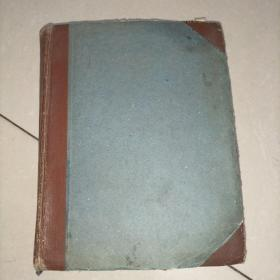 1961年中专学生笔记本  如图