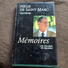 E SAINT MARC Mémoires圣马可回忆录
