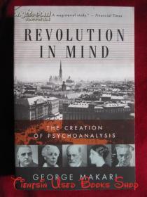 Revolution in Mind: The Creation of Psychoanalysis(英语原版 平装本)思想革命:精神分析学的创造