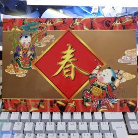 2000年春节邮票