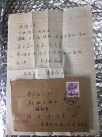 """DDD   :上款张友济、欧阳夫妇     :著名文史学家、""""报刊补白大王""""、原上海文史馆员 :郑逸梅    :信札"""
