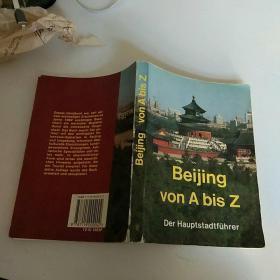 Beijing von Abis Z  外文看图