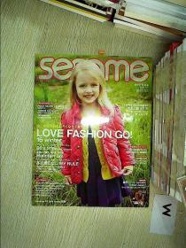 Sesome 2016 11