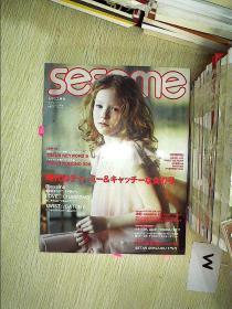 Sesome 2017 3  (日文)