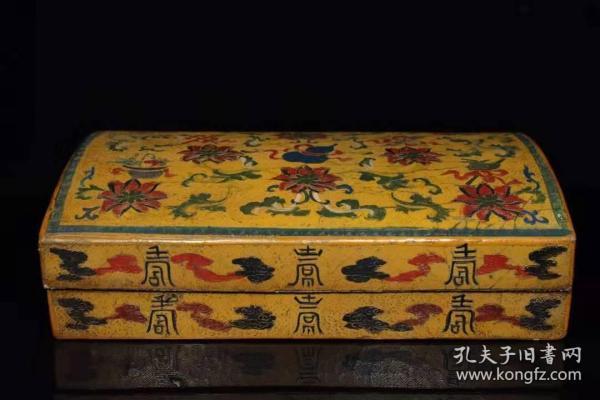 木胎漆器书盒 尺寸见图