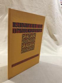 珍稀本  : The Rubaiyat of Omar Khayyam      (  鲁拜集 )