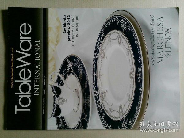 Tableware International 2012年1月 国际餐具设计时尚英文杂志