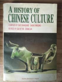 A HISTORY OF CHINESE CULTURE