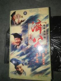 经典电视剧vcd济公游本昌8集碟济公外传吕凉4集碟合计12碟