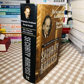 Security Analysis 《证券分析》格雷厄姆 Graham 1934 年第一版 经典版 麦格劳希尔 出品 布面精装 收藏精品