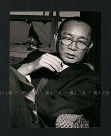 大文豪 林语堂照片,原版老照片,大幅