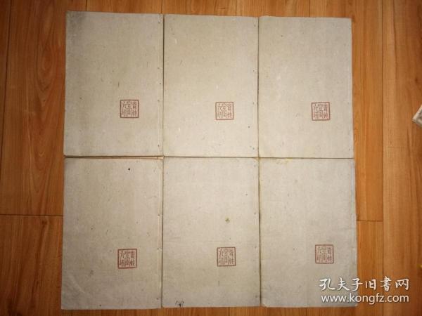 清雍正大开本竹纸精写刻本《渔洋山人精华录笺注》全6厚册品好。闻妙香室主人藏印。