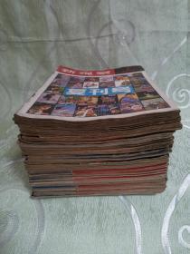 """新观察(1980年:1-12全,含""""复刊号"""",1980年7月复刊,;1981:1-24(全年);1982年:1-24(全年) 三年计60本合售"""