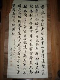晚清原装山西名家韬园诗社杨咏(杨赓韶)楷书立轴中堂。8平尺左右