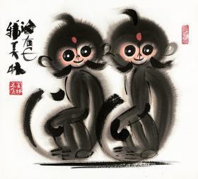 韩美林双猴