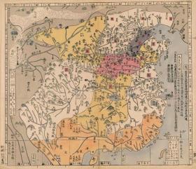 0358-11古地图1789 唐土历代州郡沿革图册 禹贡九州图。纸本大小50.54*58.73厘米。宣纸艺术微喷复制。