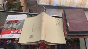 佛珠的鉴赏与收藏 鄢敬新 鄢晓慧 星月菩提 西藏天珠
