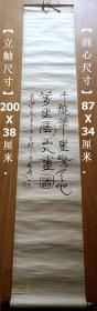 """已故上海书法家协会理事◆钱君匋《1987年写●毛笔书法七言联句》原裱旧立轴◆◆近现代""""海上画派""""名家书法◆"""