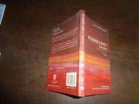 英美畅销小说简史:Bestsellers: A Very Short Introduction