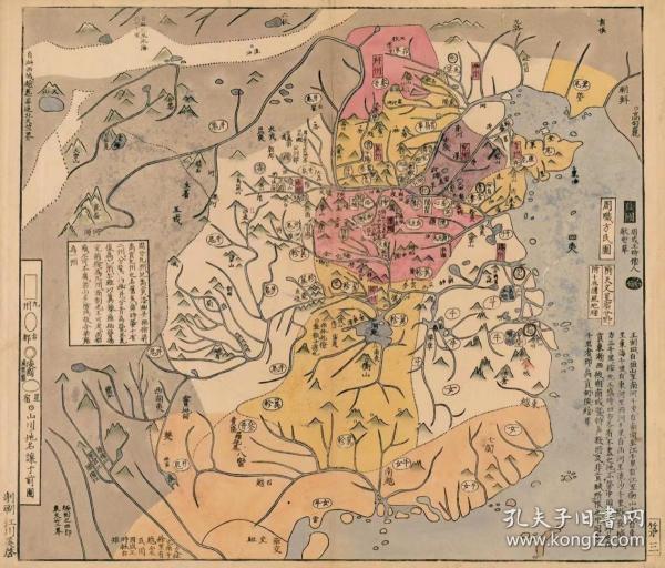0358-13古地图1789 唐土历代州郡沿革图册 周职方氏图。纸本大小49.83*58.38厘米。宣纸艺术微喷复制。