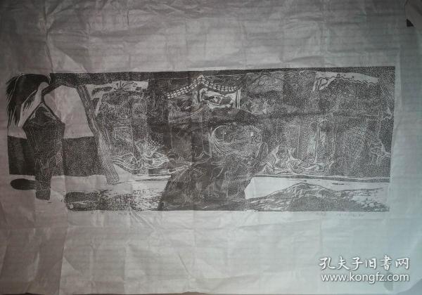 青岛画家赵立媛托片(画片)尺寸120公分×69公分