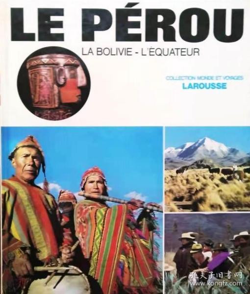 《LE PEROU,LA BOLIVIE,L'EQUATEUR 》PAR JEAN DESCOLA 等著(秘鲁、玻利维亚、厄瓜多尔),LAROUSSE世界与旅游丛书一种,精装大16开160页,1977年巴黎 LAROUSSE 出版社无笔记划线正版(看图),中午之前支付当天发货、周末支付周日下午发货 -包邮。