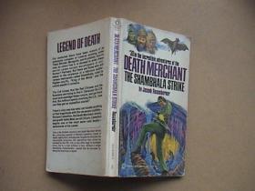 DEATH MERCHANT THE SURINAM AFFAIR