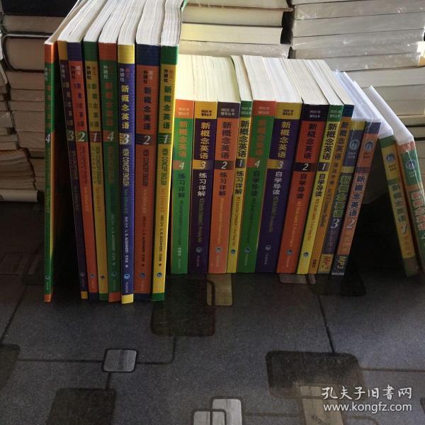 新概念英语 自学导读1-4 练习详解1-4 课文1-4 练习册1-4  mp3四片