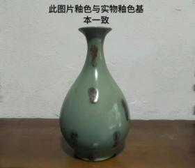 元代龙泉窑梅子青点褐彩玉壶春瓶(图片釉色与实物一致)