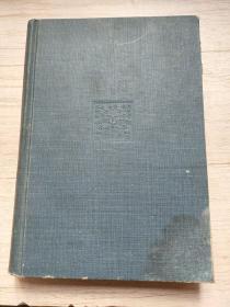 昭和十四年当用日记 侵华史料 不缺页 带一页地图