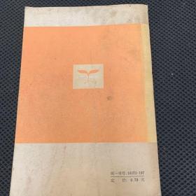 语录图书:土壤知识
