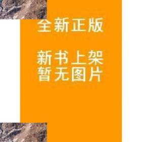 【!现货】正版 人力资源管理概论9787563543922本社