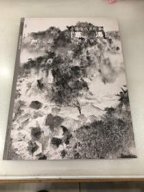 中国当代美术百家-葛涛