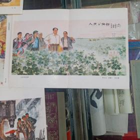1973,河南美术,书法作品展览