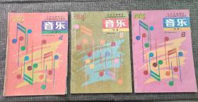 九年义务教育三年制初级中学课本: 音乐(简谱) 4 5 6【3本合售】
