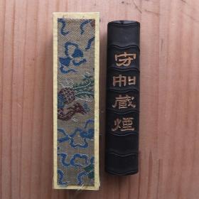 守如藏烟60年代古墨老1两36克松烟上海墨厂老墨锭04N1090