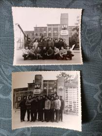 老照片 湖北省襄樊棉纺织印染厂