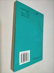 转型期的中国社会:中国社会调查