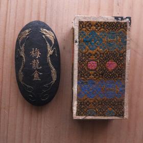 清同治年暮春云博监制梅龙盒老1两31克老墨锭05N1092