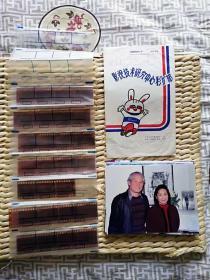 超珍罕  上海电视台摄影记者祁鸣旧藏 1985年左右浙江奉化活动 10张 sakura(樱花)底片扫描后打印照片10张