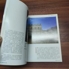 摄影家的门槛 从李少白的摄影作品谈起-大16开