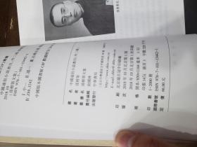 【包邮】孙楷第文集 全新五册合售《中国通俗小说书目》《沧州集》(上下)、《沧州后集》、《小说旁证》