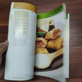 美国乳清及乳糖产品参考手册-大16开